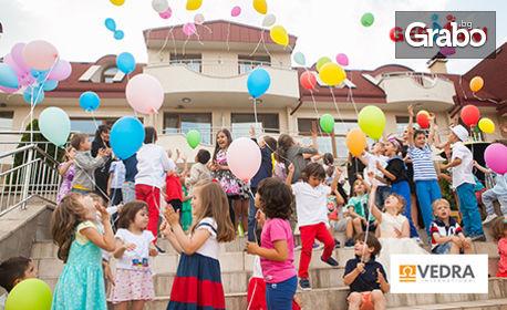 За деца и родители! 1 посещение на Училище за здраве, плюс напитка и занимателни атракции