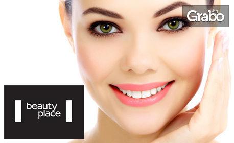 Почистване и диамантено микродермабразио на лице, плюс масаж, маска и оформяне на вежди