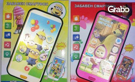 Детски смартфон с български приказки и песни - Маша и Мечока или Миньоните