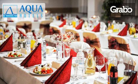 Нова година във Варна! Нощувка със закуска и празнична вечеря с DJ, или празничен куверт