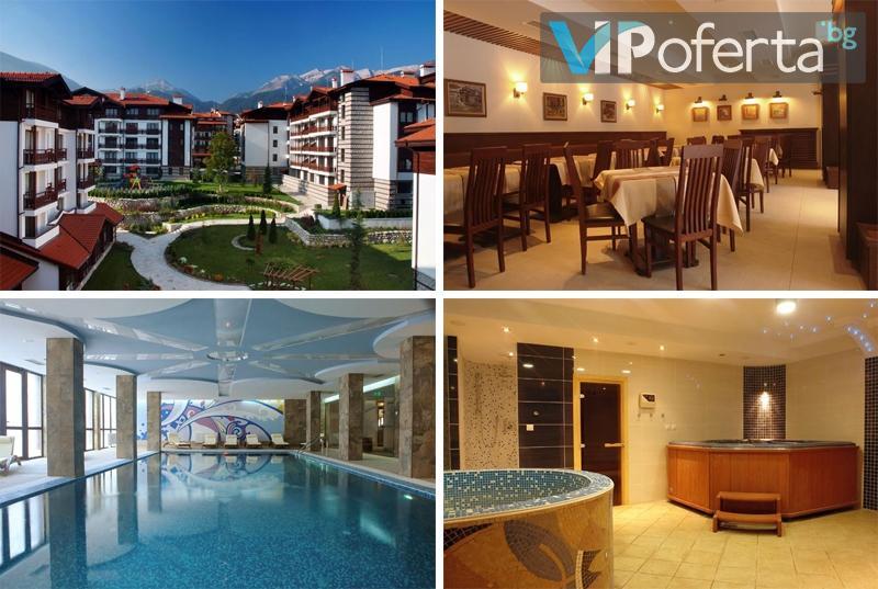 Двудневен уикенд пакет със закуска и вечеря + СПА в Хотелски комплекс Уинслоу Инфинити & СПА, Банско