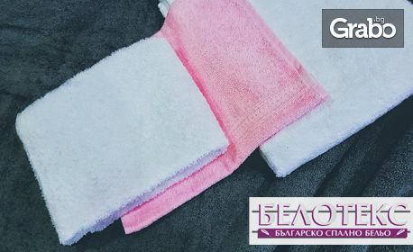 Комплект български хавлиени кърпи от 100% памук, в цвят по избор