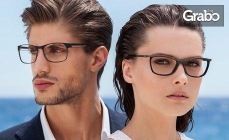 f300c61ea8d Продукти Диоптрични очила с рамка по избор и 2 броя висококачествени стъкла  Smile на Essilor, с