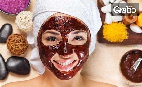 Кислородна и шоколадова терапия за лице, шия и деколте, плюс масаж - 1 или 4 процедури