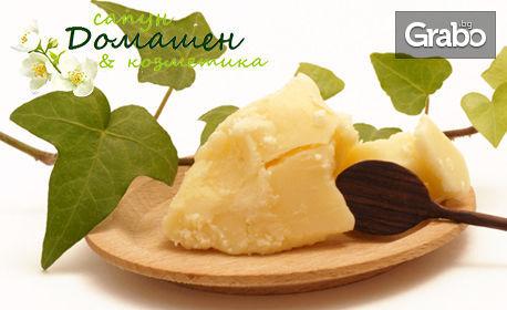 Натурално какаово масло, без или в комплект с пшеничен зародиш