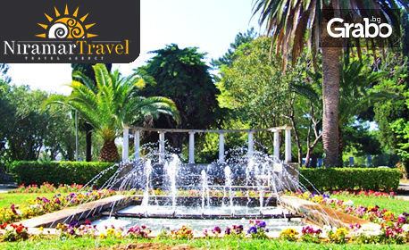 Екскурзия до остров Корфу през Октомври! 3 нощувки със закуски и вечери в Хотел Olympion Village 3+*, плюс транспорт