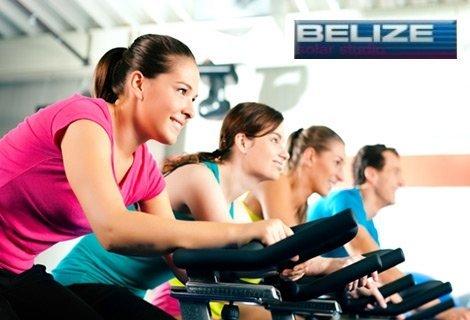 Не ограничавай възможностите си! Фитнес тренировка + Сауна / Парна Баня + до 10 мин. Солариум за 9.90 лв. във Фитнес BELIZE!