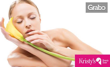 Ултразвуково почистване на лице с продукти на Arkana, плюс пилинг с оризов ексфолиант и маска