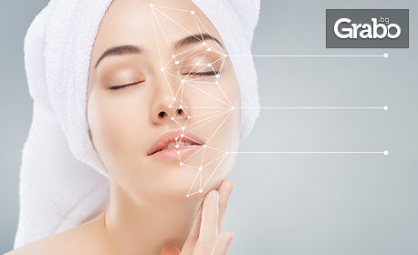 Почистване на лице с ултразвукова шпатула, плюс пилинг и маска, или микроблейдинг на вежди