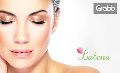 Диамантено микродермабразио на лице, маска, ампула и серум, по избор с ензимен или биологичен пилинг