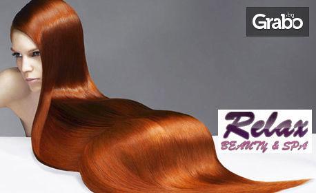 Арганова терапия за коса с инфраред преса, подстригване и прическа с преса или плитка