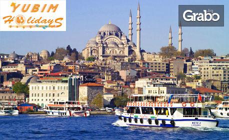 Четиридневна екскурзия до Истанбул с 2 нощувки със закуски, плюс транспорт