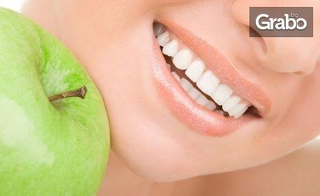 Почистване зъбен камък с ултразвук - без или със отпечатък за нощно избелване или пломба