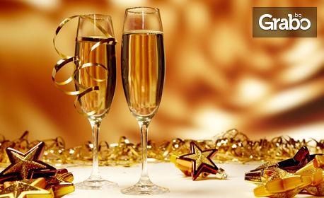 Нова година в Старозагорски минерални бани! 3 нощувки със закуски и празнична вечеря, плюс програма и подаръци за децата