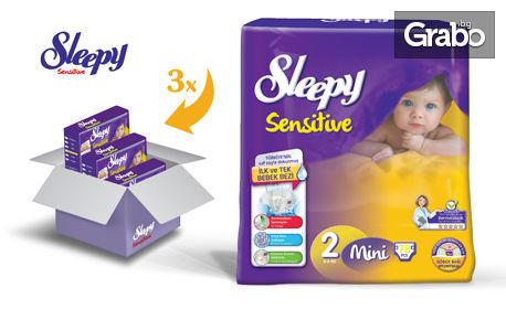 3 пакета висококачествени бебешки пелени Sleepy Sensitive - с безплатна доставка