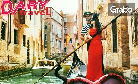 Екскурзия до Италия за Карнавала във Венеция! 4 нощувки със закуски, плюс самолетен билет и посещение на Милано и Верона