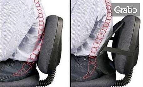 Анатомична облегалка за стол или автомобил, плюс турмалинова яка