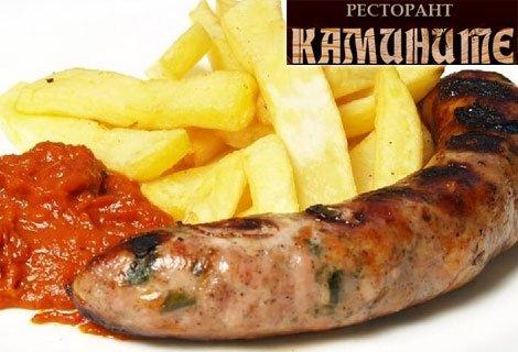 Вкусно и обилно меню от Механа Камините! Малевски Бабек + Пържени картофки + Пърленка от 4.60 лв.!