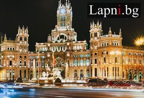 МАДРИД: 3 нощувки в централен хотел 3* и САМОЛЕТЕН БИЛЕТ с ДИРЕКТЕН ПОЛЕТ на цени от 370 лв. на ЧОВЕК