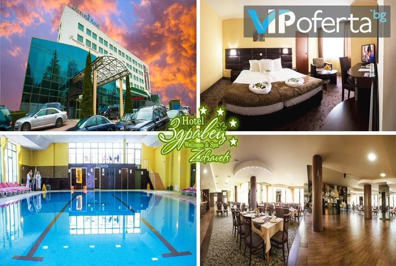 Двудневен делничен и уикенд пакет със закуски и вечери + масажи за него и за нея и СПА в Хотел Здравец Wellness & SPA****