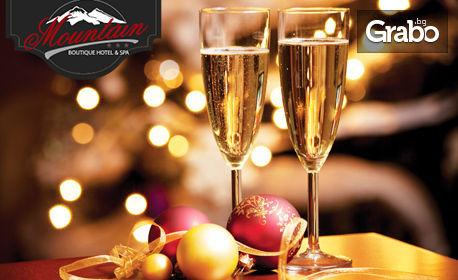 Посрещни Новата година в Девин! 2 нощувки със закуски, плюс празнична вечеря, плюс SPA