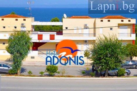 Гръцко лято! ХАЛКИДИКИ, Adonis Hotel на брега: 3 нощувки със закуски на цена от 64 лв. на ЧОВЕК / 3 нощувки със закуски и ВЕЧЕРИ на цена от 109 лв. на ЧОВЕК (37 лв. на ден/човек)