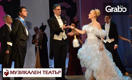 """Мюзикълът """"Моята прекрасна лейди"""" по пиесата """"Пигмалион"""" на Бърнард Шоу - на 20 Януари"""