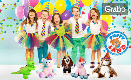 Забавление за малчуганите! Плюшена играчка по избор или рожден ден за до 5 деца с изработване на играчки