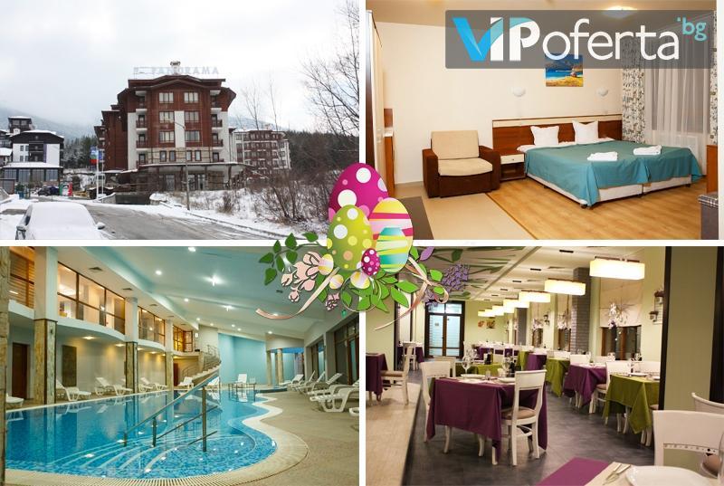 Тридневен пакет със закуски и вечери + празничен обяд и СПА в Хотел Панорама Ризорт****, Банско