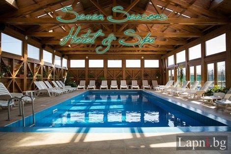 3 ти Март в БАНЯ, Seven Season Hotel & SPA: 3 Нощувки със закуски е Вечери за 169 лв. на Човек + Минерален БАСЕЙН и Саун