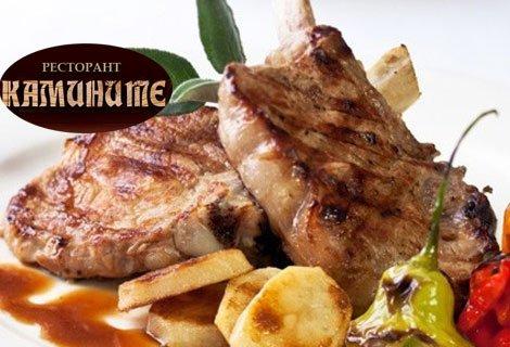 Добре дошли в Механа Камините!  Сръбска Вешалица  + Пържени картофи + пърленка само за 4.60 лв.