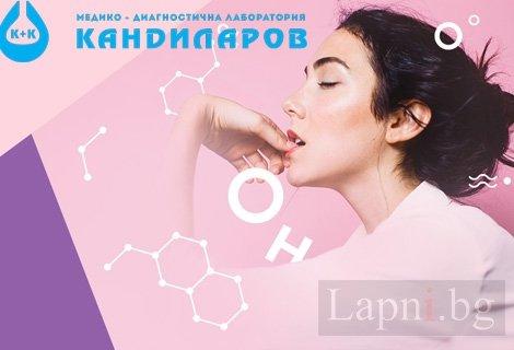 С любов за Вашето ЖЕНСКО ЗДРАВЕ! ОСНОВЕН Пакет хормонални изследвания LH, FSH, пролактин, естрадиол само за 39.90 лв. вм