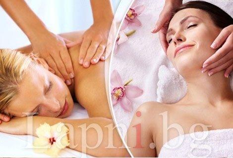 """Едночасов Класически масаж на цяло тяло + БОНУС: тонизираща маска за лице на топ - цена 9.90 лв. от Масажно Студио """"Каме"""