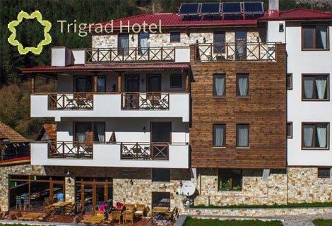 Хотел Триград! Нощувка със Закуска само за 35 лв. на ЧОВЕК + Сауна, Парна Баня и Джакузи