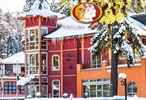 На СКИ в БОРОВЕЦ, БУТИКОВ хотел СОКОЛ: Нощувка със Закуска и Вечеря на цена от 51 лв. на Човек