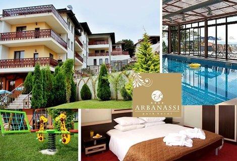 Релакс в Парк Хотел АРБАНАСИ: Нощувка в Двойна Стая + Закуска на цена от 39.50 лв. на ЧОВЕК + Топъл панорамен басейн