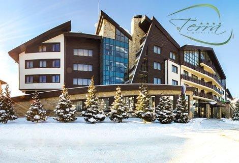 Пакет Безплатни Ски в БАНСКО/Разлог, Терра Комплекс 4*: 3 нощувки със закуски за 178 лв.  ИЛИ със закуски и Вечери за 22