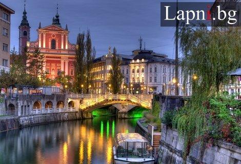 ВЕЛИКДЕН в Словения! Транспорт + 3 нощувки със Закуски в Hotel Park 4* САМО за 385 лв. + Пешеходна разходка в Любляна +