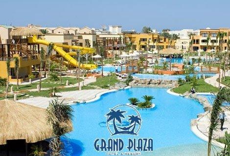 ПЕРЛИТЕ на Египет: Чартърен Полет с трансфери + 7 нощувки ALL INCLUSIVE в хотел GRAND PLAZA 4 + Екскурзия до Кайро и Пир