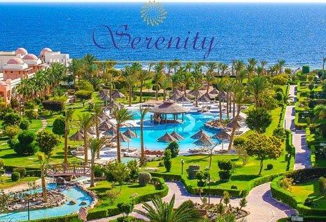 ЛУКСОЗНА ПОЧИВКА в Египет, Serenity Makadi Beach 5*: Чартърен Полет с трансфери + 7 нощувки на база ALL INCLUSIVE на цен