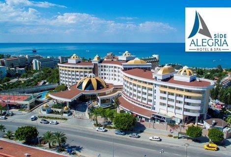 Лято 2018 в Сиде, АНТАЛИЯ! Чартърен полет + 7 нощувки на база All Inclusive в хотел ALEGRIA HOTEL & SPA SIDE 4* за 728 л