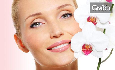 Почистване на лице с ултразвукова шпатула, фотодинамична терапия с LED маска, кислородна мезотерапия и инхалация