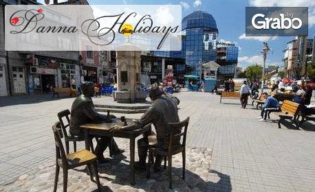 За 3 Март в Сърбия! Нощувка със закуска и празнична гала вечеря в Лесковац - със или без транспорт