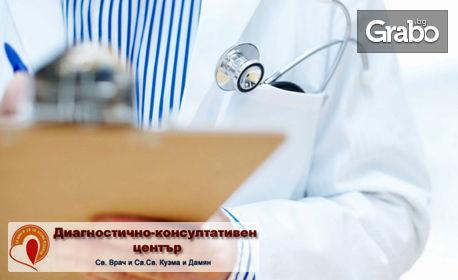 Консултация с ендокринолог и изготвяне на хранителен режим, или Пакет