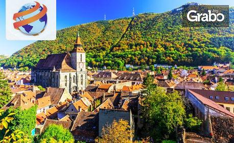За 3 Март до Букурещ и Синая! 2 нощувки със закуски, плюс транспорт и възможност за посещение на Бран и Брашов