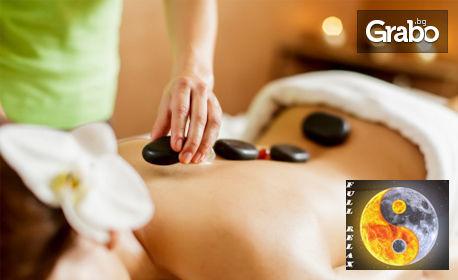 Kралски тайландски или холистичен тибетски масаж на цяло тяло, плюс геотермална SPA терапия с вулканични камъни