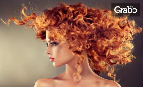 Колагенова терапия за коса Arganicare и прическа - без или със подстригване