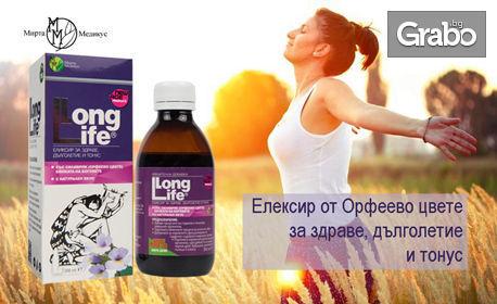 Хранителна добавка Long Life с до 40% отстъпка - 1 или 2 броя