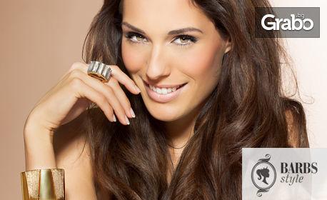 Боядисване на коса или кичури, плюс прическа - без или със подстригване, или мъжко подстригване