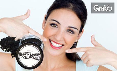 Кокосов прах за избелване на зъби Black Magic Tooth Polish - 50гр